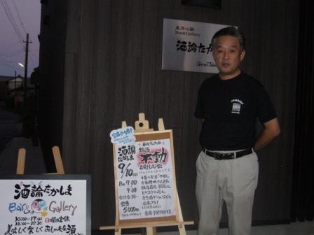 2010.9takashima 1