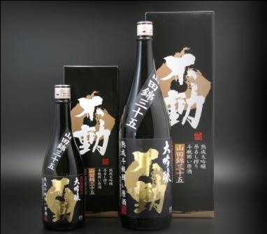 山田錦35