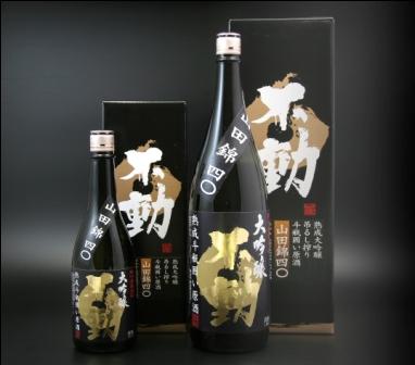 山田錦40