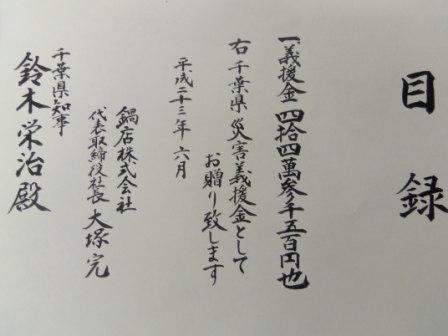 IMGP0027.jpg