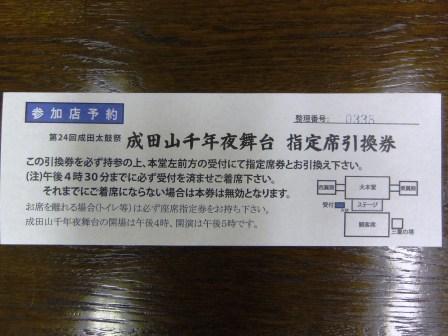 IMGP0794.jpg