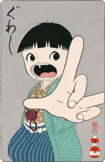 gwashi_portrait_web.jpg