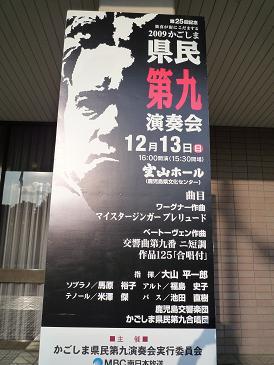 2009-12-13-1.jpg