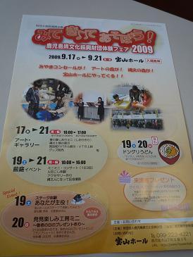 2009-9-20-1.jpg