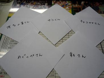 2010-2-9-1.jpg