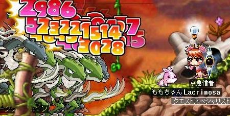 MapleStory 2009-09-01 20-30-55-32