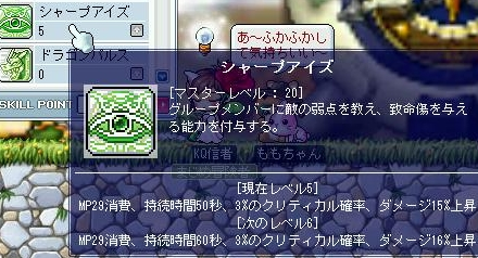 ( ^ω^)・・・・・?