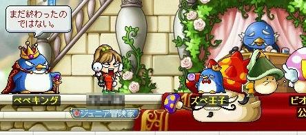 キノコ総理