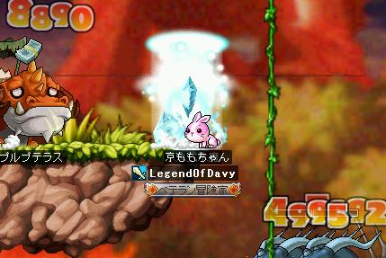 龍の森3(氷魔)