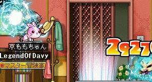 maplestory 2010-06-21 05-14-32-920