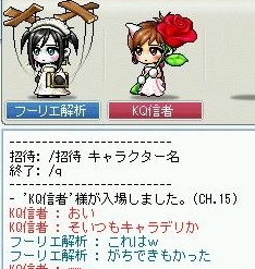 kimoiyo.jpg