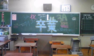 kyo-situ