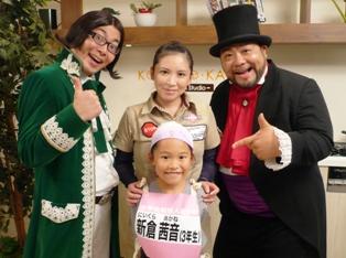 TVチャンピオン髭男爵さんと2