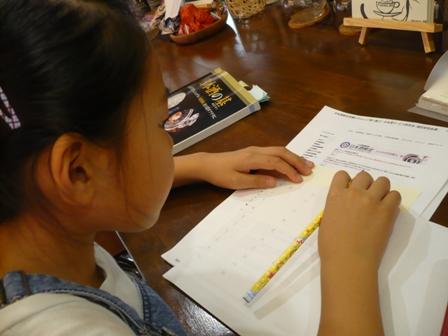 日本酒検定5級受験勉強
