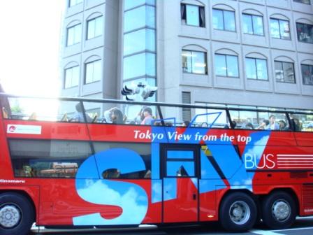 2オープンバス