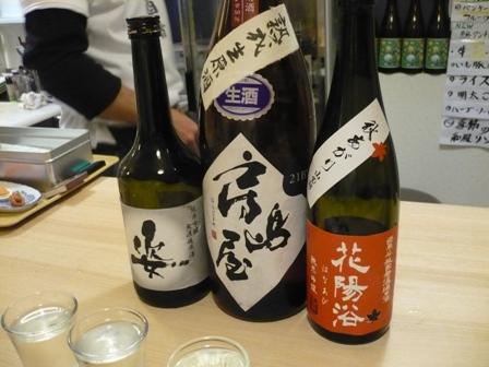 sakaotoお酒3種2