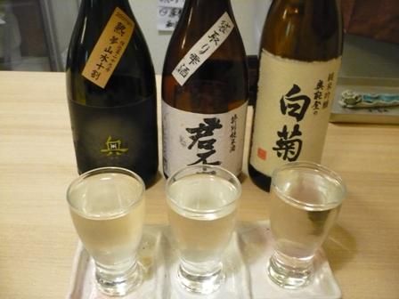 sakaotoお酒3種