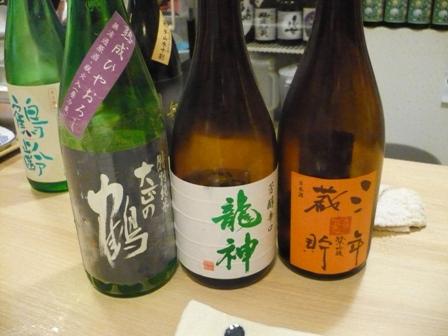 sakaotoお酒3種3