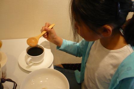 コーヒーの泡取り