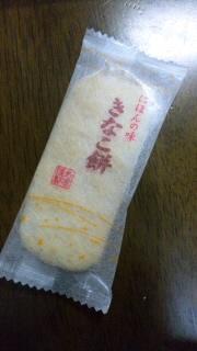 iwatukaseika-kinakomoti.jpg