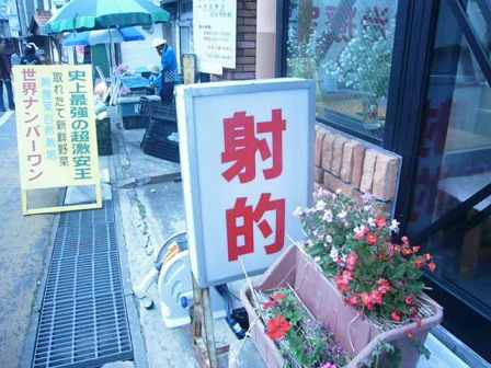 yuzawa6.jpg