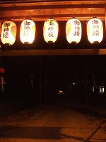 090904宵宮祭