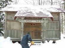 091227屋根の雪下ろし作業後