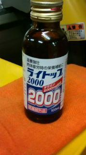 20090122122336.jpg