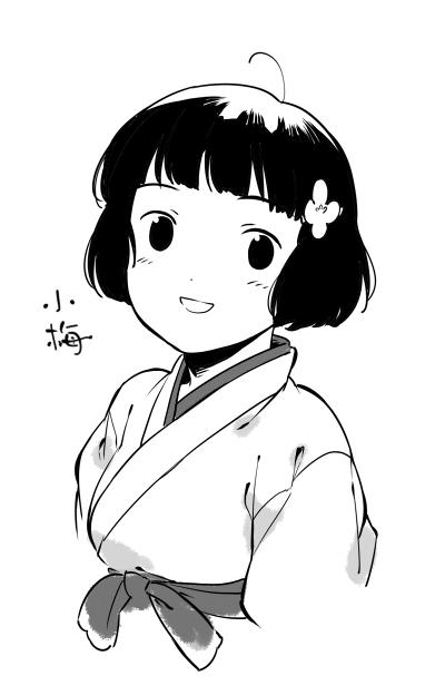 taiyaki_01.jpg