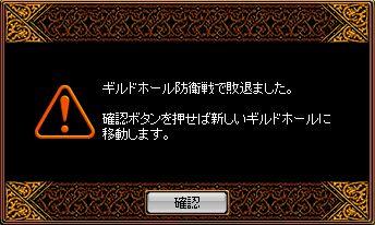 2009.10.03-攻城結果