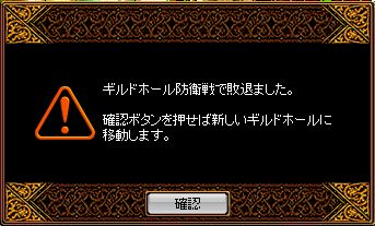2009.10.10-攻城結果
