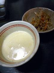 近見のくまさんの台所でカニクリームコロッケ定食。