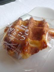 南阿蘇村のパン屋さん めるころのチーズパン☆