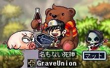 くまチェア(茶)
