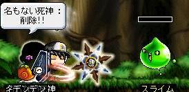 monster004.jpg