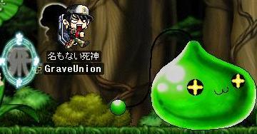 monster04.jpg