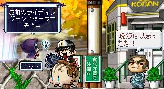 yuusyoku.jpg