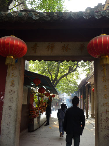華林禅寺1