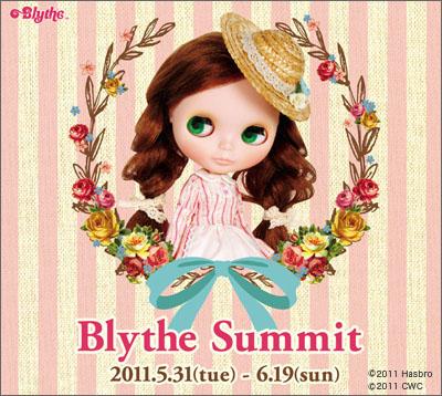 bl sumit