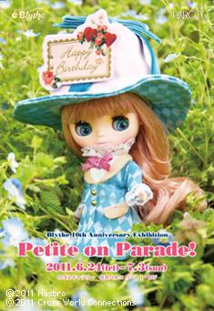 Petite20on20Parade!.jpg