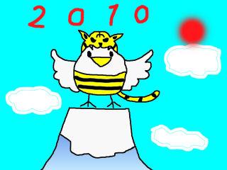 2010トラネット