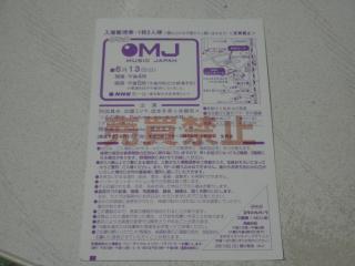 P6040444.jpg