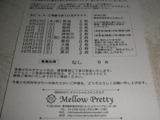 P8220031.jpg