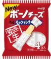 cheese02_photo.jpg