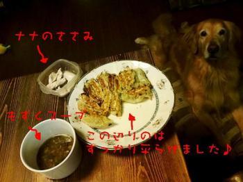 静かな晩御飯です。。。