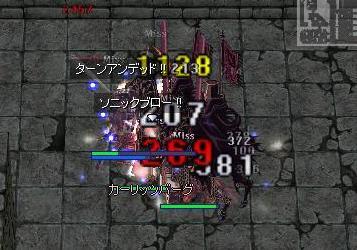38naguriako04.jpg