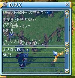 MixMaster_25.jpg