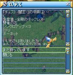 MixMaster_28.jpg