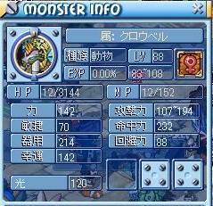 MixMaster_32.jpg