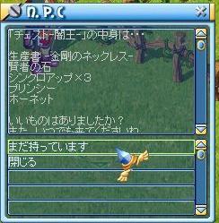 MixMaster_46.jpg